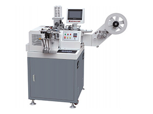 MHJ-050 Ultrasonic Cut Single Machine